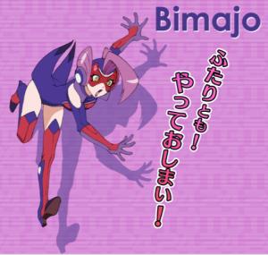 bimajyo