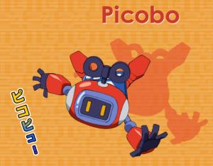 pikobo
