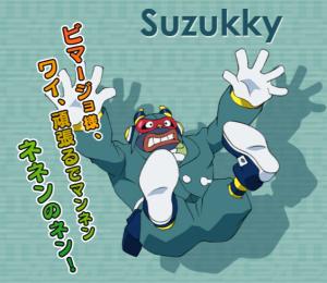 suzukii