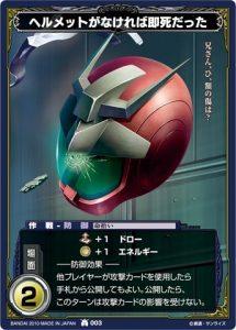 card-m03