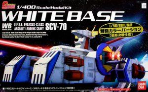 white_base_final