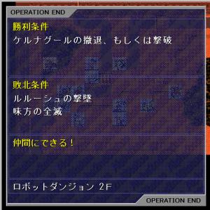 2wa-1-sakusennmokuhyou