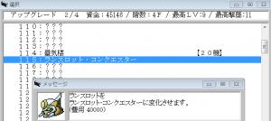 4wa-upguredosuzaku