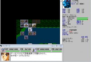 4wa-ogasu02-yaru