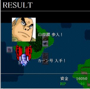 5wa-nakama