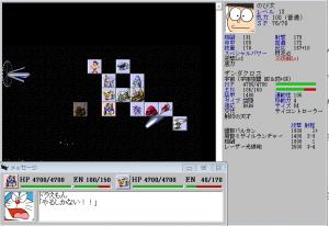 7wa-doraemonmokayo